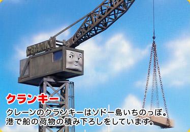 File:CrankyJapanese.jpg