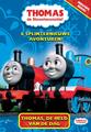 Thumbnail for version as of 13:41, September 9, 2012
