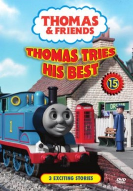 File:ThomasTriesHisBest(DVD).png
