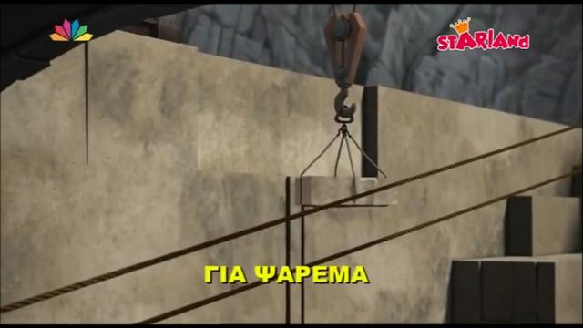 File:GoneFishing(episode)Greektitlecard.png