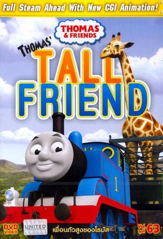 File:Thomas'TallFriend(TaiwaneseDVD).png