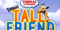Thomas' Tall Friend (Thai DVD)