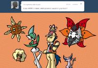 Sunray's Pokemon
