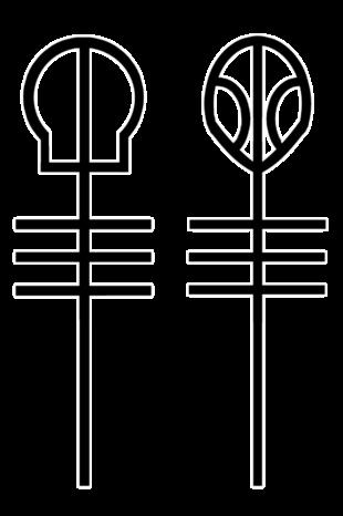 Skeleton Clique | Twenty One Pilots Wiki | FANDOM powered ...