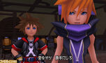Sora and Neku