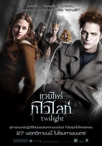 File:Poster-international01.jpg