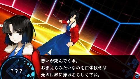 File:Fateextra shiki.jpg