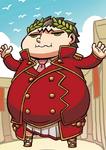 FGO Gaius Julius Caesar April Fool 2016