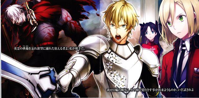 File:Fate Extra Lancer Gawain.jpg