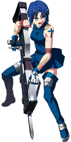 File:Powered ciel.png