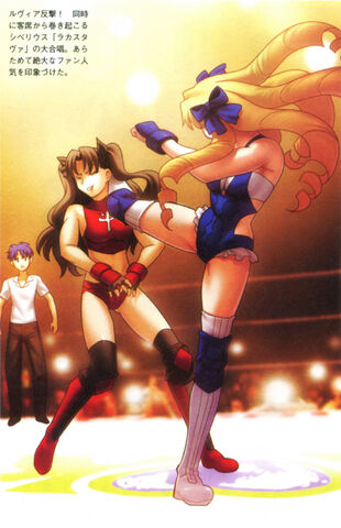 File:Great Luvia vs Dynamite Rin 02.jpg