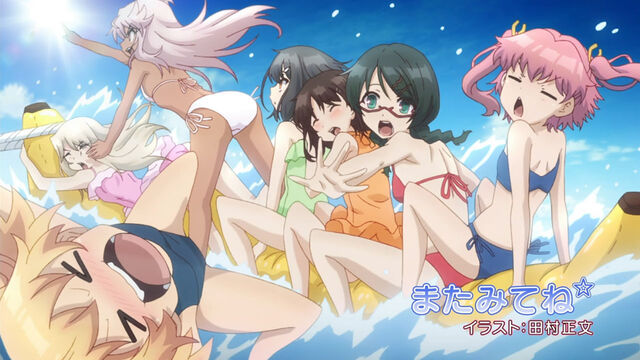 File:Fate kaleid liner Prisma Illya Zwei! End Card 07.jpg