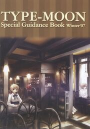 Guidancebook07