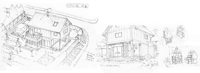 File:Mackenzie residence.png