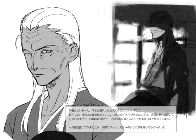 File:Shiki's grandfather.png
