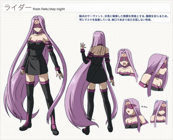 File:Rider Carnival Phantasm Character sheet.png