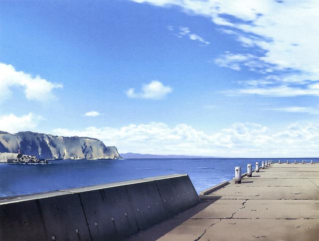 File:Fuyuki Harbour.png