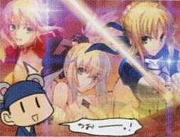 File:TakeuchiSaberworks.jpg