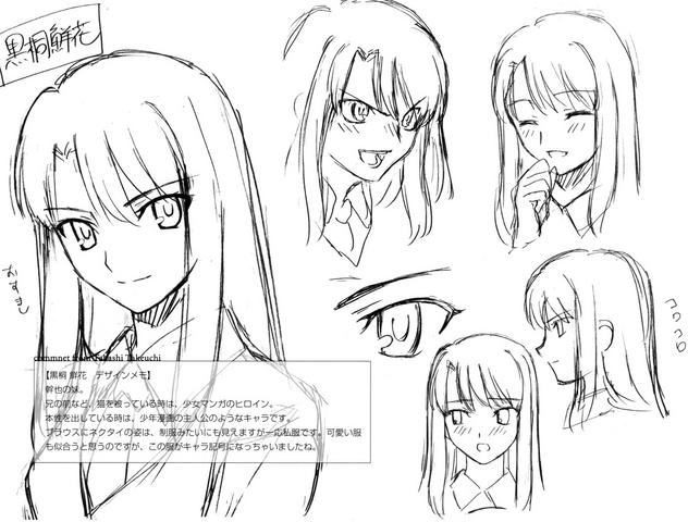 File:Kokutou azaka sketch.png