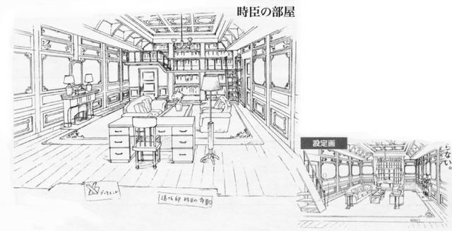 File:Tokiomi studyroom.png