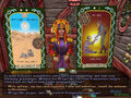Thumbnail for version as of 20:05, January 31, 2007