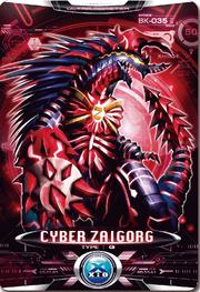 Ultraman X Cyber Zaigorg Card