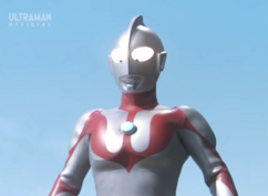 UltramaninMebius