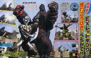Tv Magazine 2015 Exceed X vs kaiju II