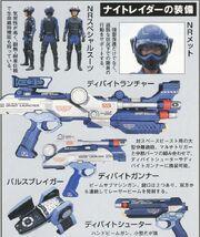 NR Arms