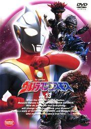 Ultraman tiga kissasian