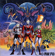 Ultra Force poster full