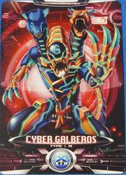 Ultraman X Cyber Galberos Card