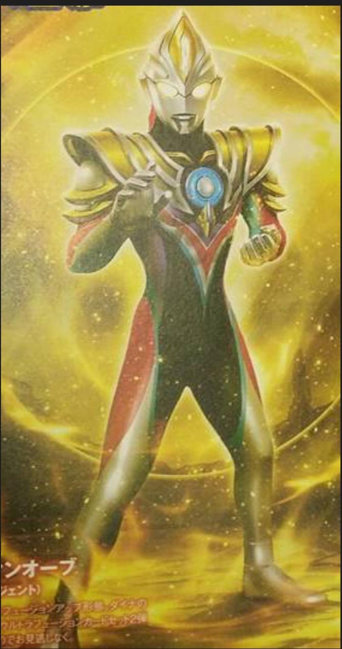 Ultraman Belial Image - Zeperion Solge...
