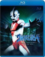 Ultraman-Powered-Blu-Ray-cover