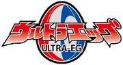 Ultra egg logo