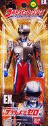 Zero Figure Techtor Gear