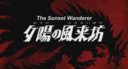 The Sunset Wanderer