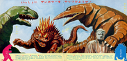 Jack and Kaiju picture book XIII