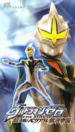 Mirror Knight 3