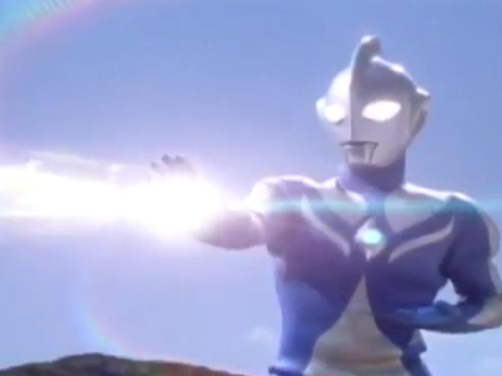 Ultraman Cosmos Corona Mode Extract Ultraman Cosmos