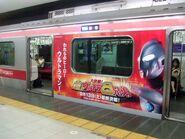 Img20080923 2 p