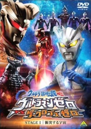 Ultraman zero vs darclops prt 1