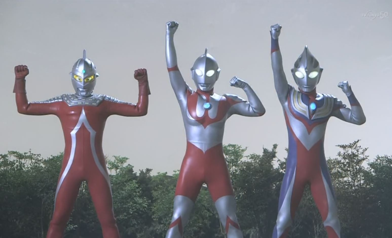 Ultraman King Trioultra