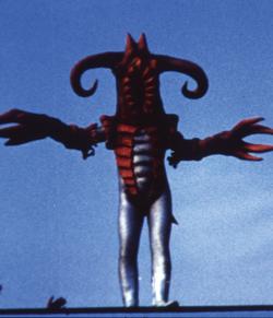 Alien Achira