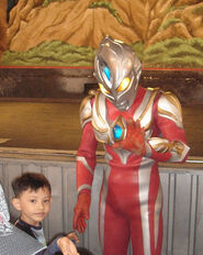 Ultraman land max