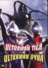 Ultraman tiga dyna front