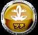 Icon tuti