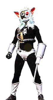 Magma leader