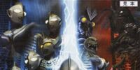 Ultraman Fighting Evolution Rebirth
