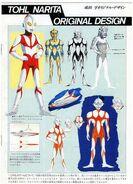 Ultraman Concept Art2